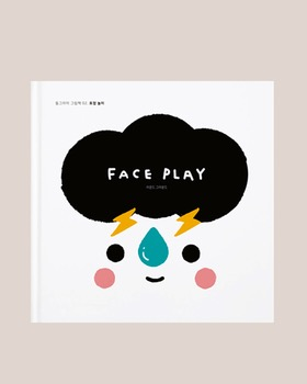 Face play